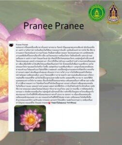 messageImage_1628087512713
