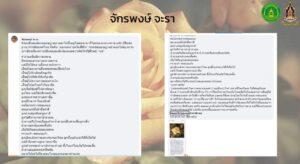 messageImage_1628087890034