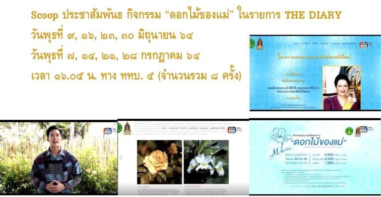 messageImage_1630980185528